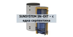 SUNSYSTEM SN-EXT