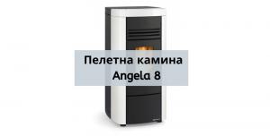 Пелетна камина Angela 8