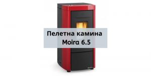 Пелетна камина Moira 6.5